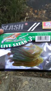 SLASH ライブサタン3インチ