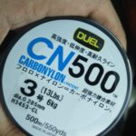 コスパ最強 バーサタイルなおかっぱりのライン CN500