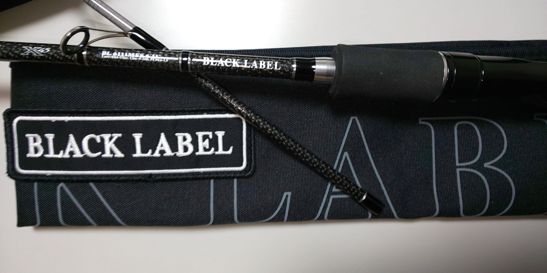 ブラックレーベル6111MFS